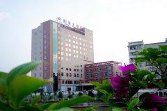 浦北县广源大酒店