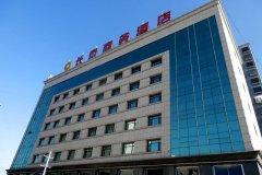 神木长泰商务酒店