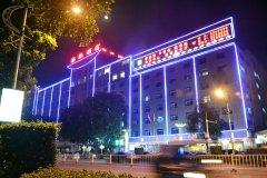 汕尾泰林酒店