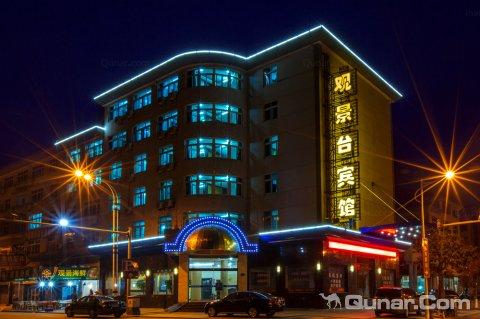 象山县石浦观景台宾馆