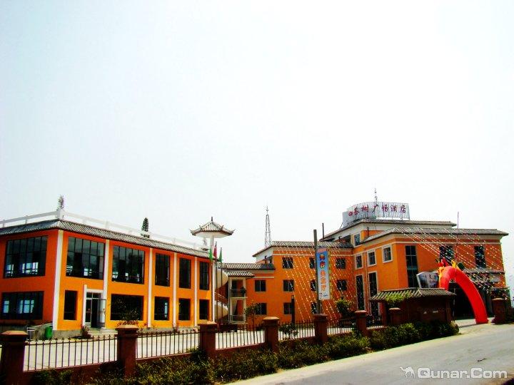 云南元阳茶树广场酒店