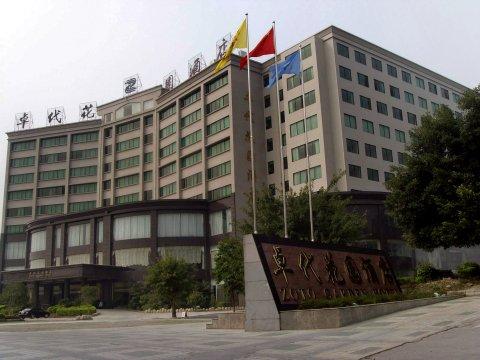 阳山卓代花园酒店