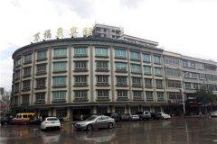 揭阳万福盈宾馆
