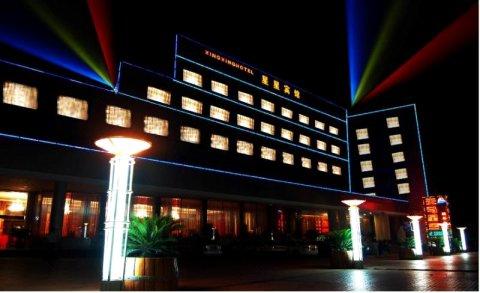 华蓥星星宾馆