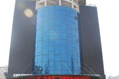 南京凯旋假日大酒店