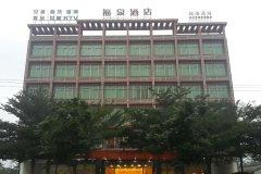 万宁福泉酒店