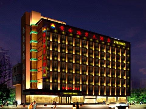 怡莱酒店(阜阳黄金海岸店)