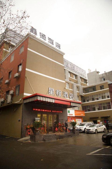 星程酒店(南昌高新大道地铁站店)(原高新开发区店)
