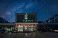 江苏盱眙青梅苑酒店