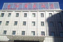 阿图什星河商务酒店