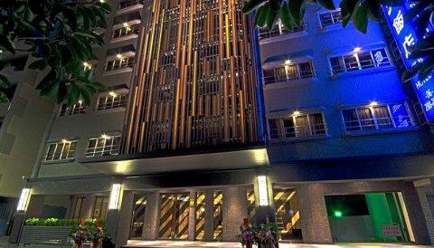 台南皇宾大饭店(Royal Guest Hotel)