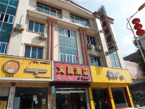 长顺文昌酒店