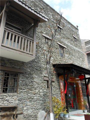 理县羌红饭店