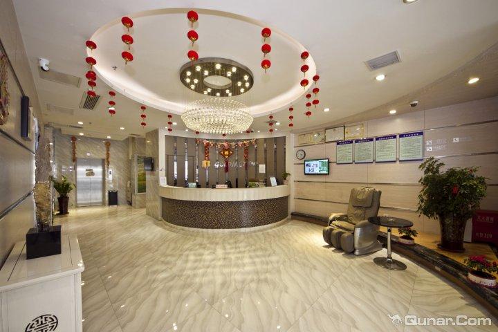 福州品悦时尚酒店