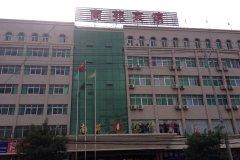 会宁南苑宾馆