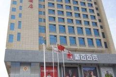 安徽舒州国际大酒店