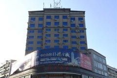 抚州广昌大酒店