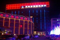 阿拉善左旗天泰旅游商务酒店