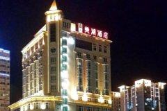 永春美湖酒店