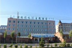 陈巴尔虎旗游牧记忆主题宾馆