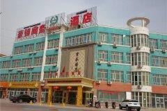 沙雅豪锦商务酒店