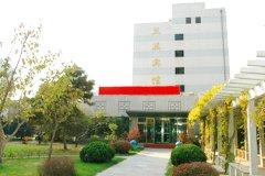 北京兰溪宾馆