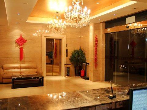 上海紫京大酒店
