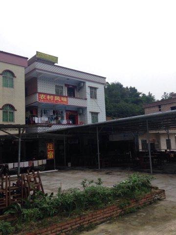 广州农村风味住宿