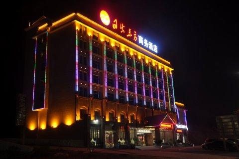 韶山日出东方商务酒店