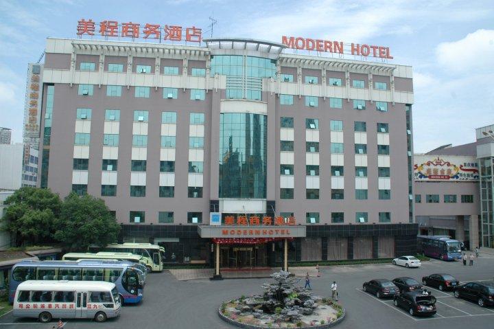 美程商务酒店(南昌碧尤蒂火车站店)