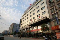 石泉紫荆酒店