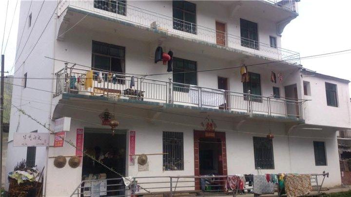 婺源农家鲜旅馆