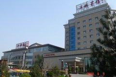 济南济钢宾馆