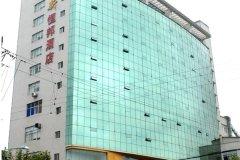曲靖新恒邦酒店