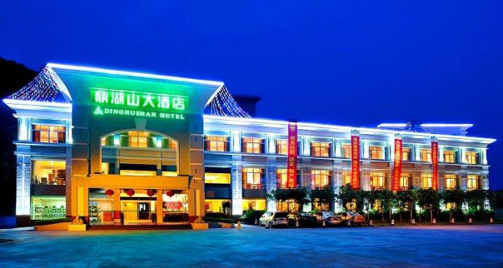 肇庆鼎湖山大酒店