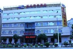 平潭蓝海商务酒店