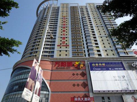 龙岩万阳城商务大酒店