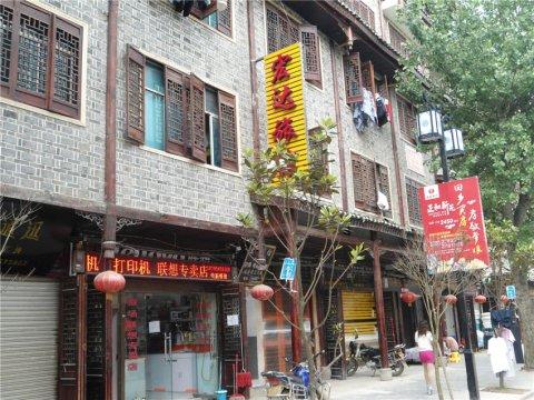 瓮安宏达旅馆