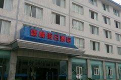 广安山云峰假日酒店