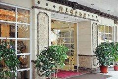 澳门维多利亚酒店(The Victoria Macau)