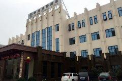 静海华润豪景酒店