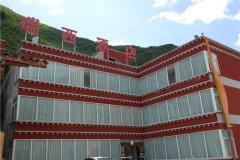 九寨沟瑞西酒店