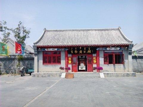 前郭王爷府公馆
