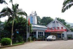 赤水赤天化宾馆