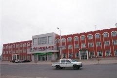 东乌珠穆沁旗华通大酒店