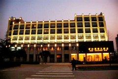 蚌埠君和国际大酒店