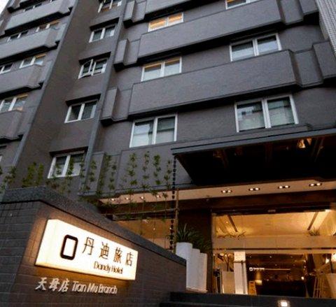 台北丹迪旅店-天母店(Dandy Hotel - Tianmu Branch)