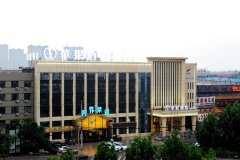 北京四季苹果酒店万达广场店