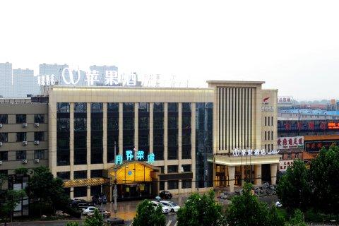 四季苹果酒店(北京万达广场店)(原苹果酒店)