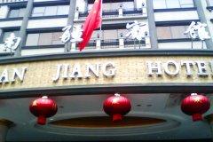 柳州南疆宾馆